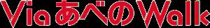 viaabenowalk_logo1.png