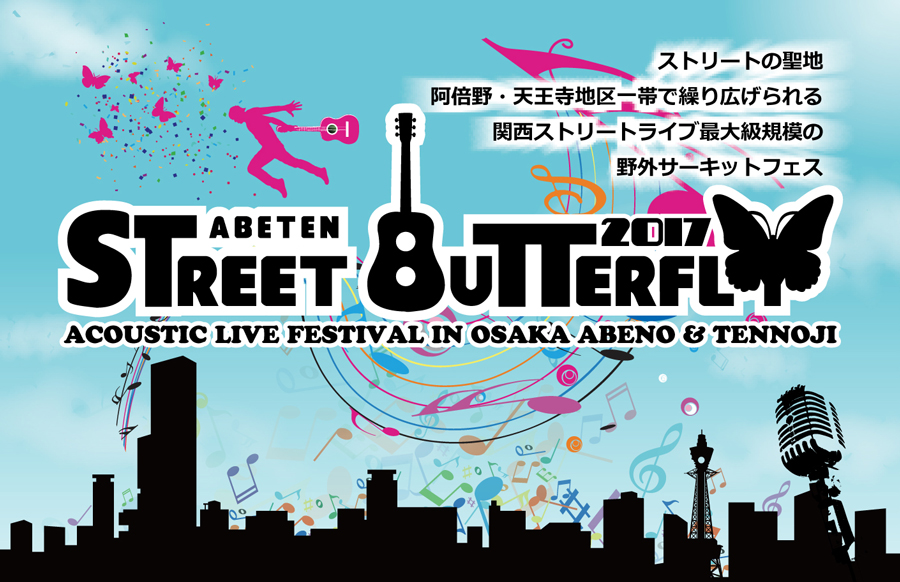 http://viaabenowalk.jp/event/atsb20170511.jpg