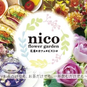 http://viaabenowalk.jp/event/image_127.jpg