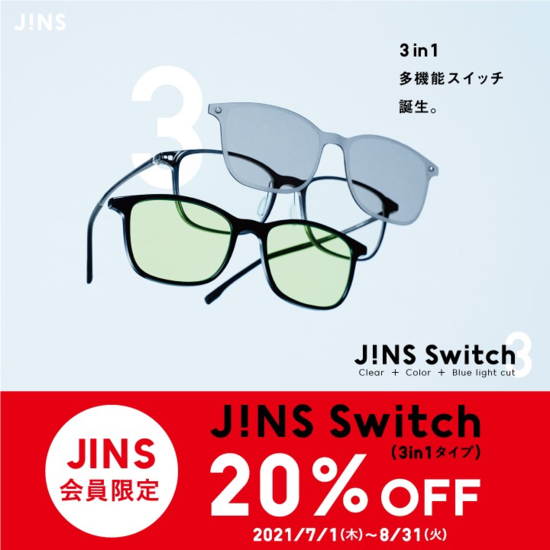 switch20%off.png