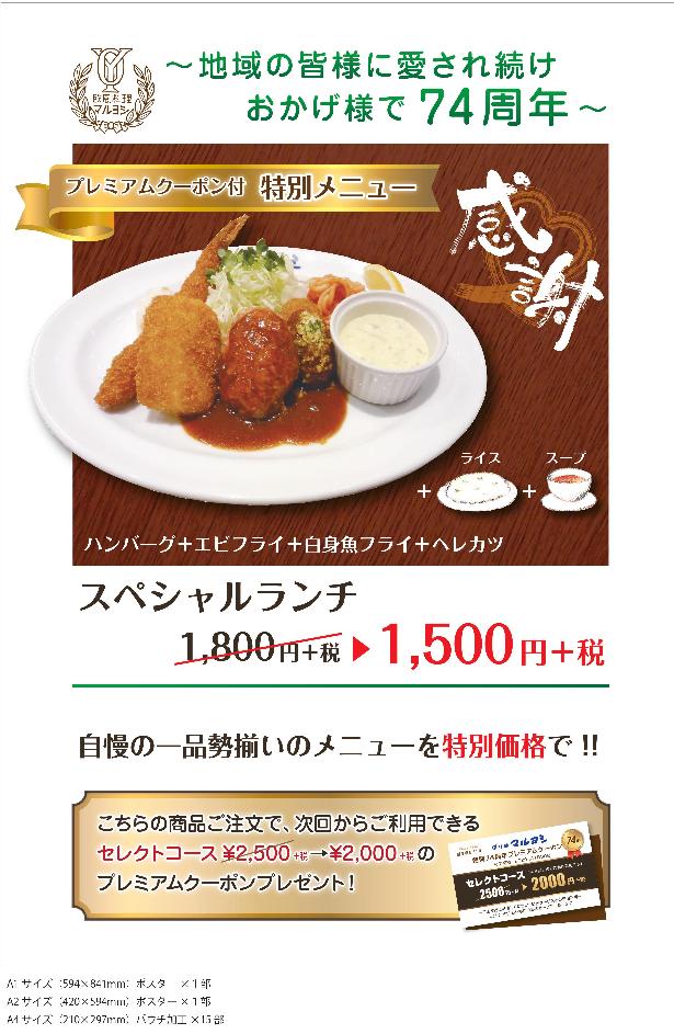 http://viaabenowalk.jp/shop130/%E7%84%A1%E9%A1%8C.png