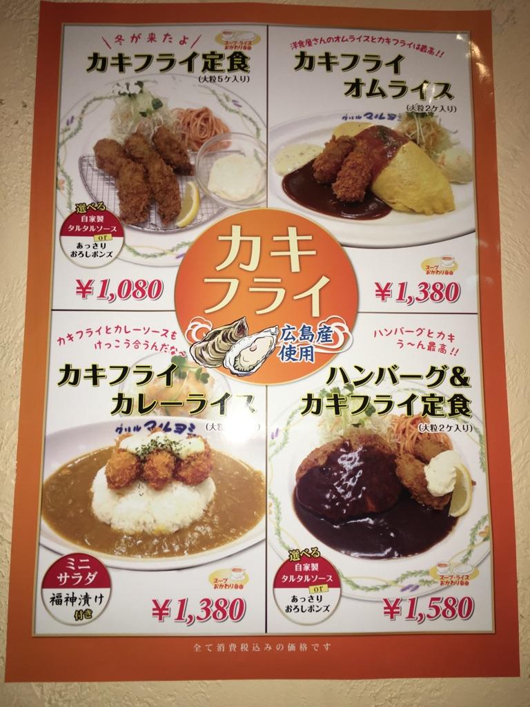 http://viaabenowalk.jp/shop130/IMG_0870.jpg