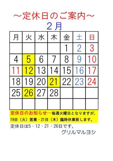 http://viaabenowalk.jp/shop130/assets_c/2019/02/0001-thumb-autox565-1562-thumb-400x565-1565-thumb-400x565-1566.jpg