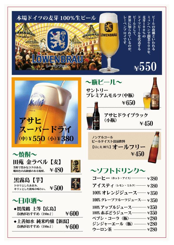 drink_1106.jpg